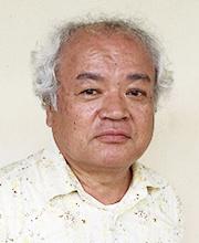 岩切 喜一郎 先生