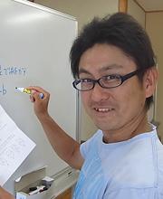 幾志 健一郎