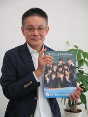 金井 賢治