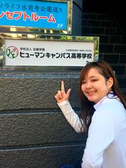 坂本 明日香 さん
