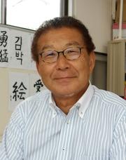 叶井 克典 先生