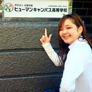 坂本明日香 さん(卒業生)
