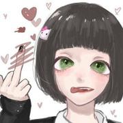 田中 愛未