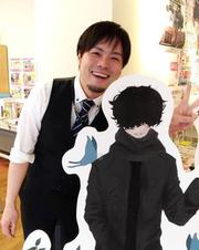坂本 拓也 先生