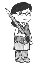 松本 芳子 先生