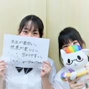林田さん(左)友田さん(右)
