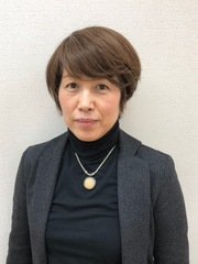 福田 祥子