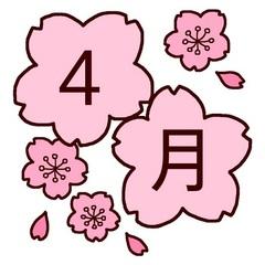 【秋葉原】いよいよ明日から新学期!!GO☆