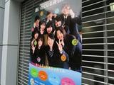 【秋葉原】通信制高校・合同相談会に参加します!