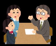 【秋葉原】9月9日(日)学校説明会について