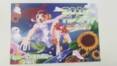 【秋葉原】学生作品がカレンダーになりました♡