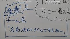 【秋葉原】LHRでの様子(前期)
