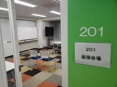 【秋葉原】第1次選抜入試終了しました。