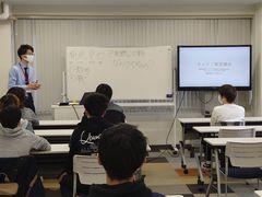 【秋葉原】キャリア教育講座 開催