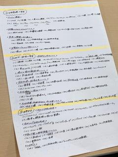 【秋葉原】試験の様子をご報告 ♪