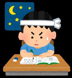 【秋葉原】試験対策!