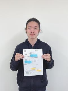 【秋葉原】英検準2級合格おめでとうございます☆