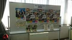 【旭川】合同学校説明会が開催されました!