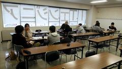 【旭川】授業が楽しくなる、アクティブラーニング!!