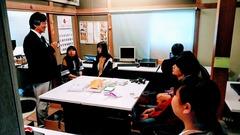 【旭川】:松井せんせい のキャリアを学ぼう!!