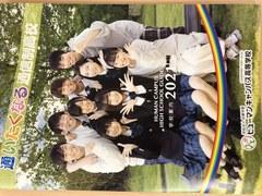 【旭川】新しいパンフレットができました☆★☆