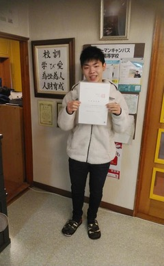 またまた嬉しい報告~~~合格おめでとう!!