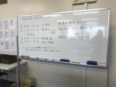 【福岡】後期試験がスタートしました!