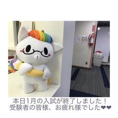 【福岡】新年のご挨拶!