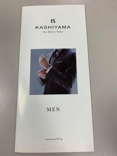 【福岡】合格者説明会のお知らせ★