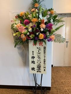 【福岡】本日卒業式でした✿
