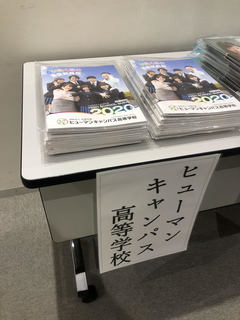 【福岡】通信制高校の合同説明会がありました☆