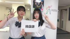 【福岡】ジョブフェスタ開催しました☆韓国語コース☆