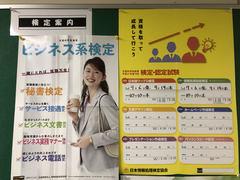 【福岡】もうすぐ検定の試験です♪