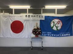 【福岡】ご卒業おめでとうございます!!