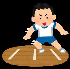 【福岡】今年度最後の体育スクーリングを実施しました☆