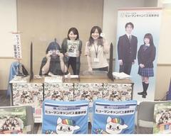 【福岡】通信制高校の説明会に参加しました★!