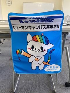 【福岡】合同相談会に参加します!