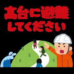 【福岡】休校のお知らせ