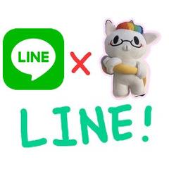 【福岡】LINEで相談OKに!!