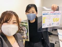 【福岡】通信制高校の合同説明会に参加しました★