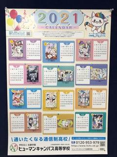 【福岡】新年と新しいもの!!
