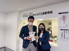 【福岡】高校からもキャリアを考える!キャリア教育の授業を行いました!