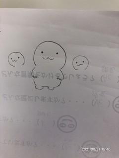 【福岡】かわいいイラスト☆