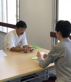 【福山】職業興味診断って?