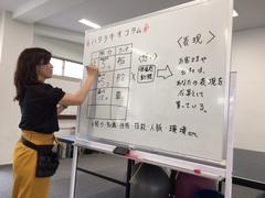 【福山】メイク体験授業♪