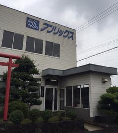 【福山】会社見学に行ってきました〜♪