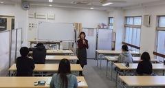 【福山】コミュニケーション講座♪