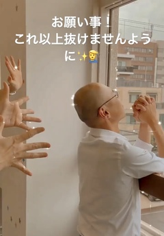 【福山】教室長のお願い