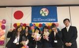 【浜松】卒業式!!!!