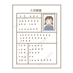 【浜松】最終入試日のご案内